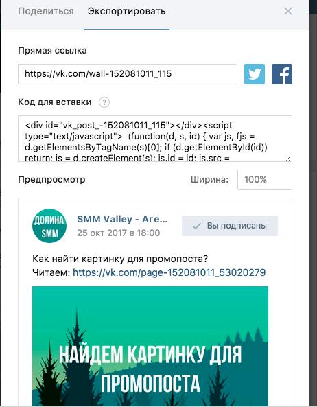 Техподдержка ВК Как написать в техподдержку Вконтакте?